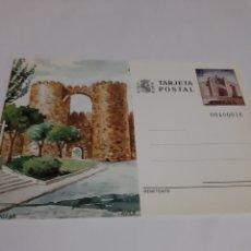 Postales: AVILA MURALLAS /IGLESIA SAN PEDRO 1983 ENTERO POSTAL EDIFIL 133 FILATELIA COLISEVM. Lote 221206483