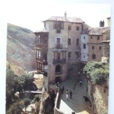 Postales: CASAS COLGADAS CIRCULADA AQUILINO PARDO 1 TARJETA POSTAL. Lote 221544993