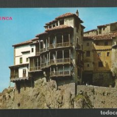 Postales: POSTAL SIN CIRCULAR - CUENCA 587 - CASAS COLGADAS Y HOZ - EDITA PARIS. Lote 221568992