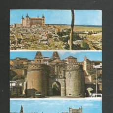 Postales: POSTAL CIRCULDA - TOLEDO 2024 - EDITA JULIO DE LA CRUZ. Lote 221569632