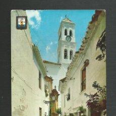 Postales: POSTAL CIRCULADA - TOLEDO 18 - VISTA PARCIAL - EDITA ESCUDO DE ORO. Lote 221569835