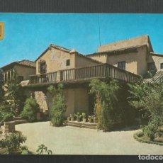 Postales: POSTAL SIN CIRCULAR - TOLEDO 5 - CASA DEL GRECO - EDITA ESCUDO DE ORO. Lote 221569947