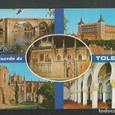 Postales: POSTAL CIRCULADA - TOLEDO Y SUS MONUMENTOS 1959 - EDITA JULIO DE LA CRUZ. Lote 221570227