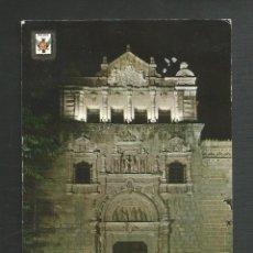 Postales: POSTAL CIRCULADA - TOLEDO 60 - TOLEDO DE NOCHE MUSEO DE SANTA CRUZ - EDITA ESCUDO DE ORO. Lote 221570367