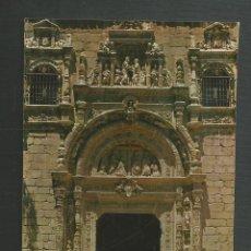 Postales: POSTAL SIN CIRCULAR - TOLEDO 1601 - MUSEO DE SANTA CRUZ PORTADA - EDITA ARRIBAS. Lote 221570458