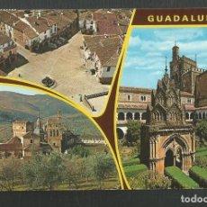 Postales: POSTAL CIRCULADA - GUADALUPE 64 - BELLEZAS DEL MONASTERIO - EDITA GARCIA GARRABELLA. Lote 221608431