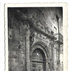 Cartes Postales: ALCARAZ - ALBACETE- ANTIGUA FOTO-POSTAL - LA PUERTA DE LA ADUANA - EDST- ARRIBAS. Lote 221641143