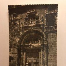 Postales: TOLEDO. POSTAL NO.51, HOSPITAL DE SANTA CRUZ, EDIC. GARCIA GARRABELLA (H.1950?) S/C. Lote 221722223
