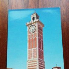 Postales: POSTAL CUENCA. TORRE DE MANGANA. EDICIONES VISTABELLA, MADRID. NÚMERO 17.. Lote 221784403