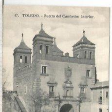 Postales: TOLEDO PUERTA DEL CAMBRON SIN ESCRIBIR. Lote 221938433