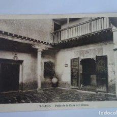 Postales: ANTIGUA POSTAL FOTOGRÁFICA , TOLEDO, PATIO DE LA CASA DE GRECO , VER FOTOS. Lote 222046038