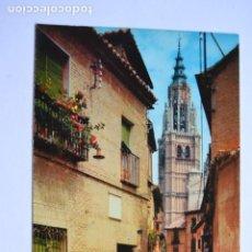 Postales: POSTAL. TOLEDO. CALLE DE SANTA ISABEL. ED. ARRIBAS. NO ESCRITA.. Lote 222333070