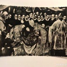 Postales: TOLEDO. POSTAL NO.19, GRECO. ENTIERRO DEL CONDE DE ORGAZ, FRAGMENTO. H.A.E. (H.1960?) S/C. Lote 222406035