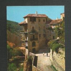 Postales: POSTAL SIN CIRCULAR - CUENCA 6 - CASAS COLGADAS - EDITA SICILIA. Lote 222412021