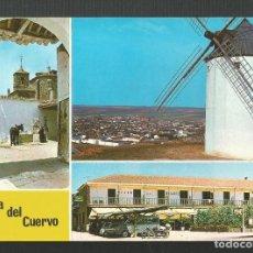 Postales: POSTAL SIN CIRCULAR - MOTA DEL CUERVO - CUENCA - EDITA F.I.T.E.R. Lote 222412105