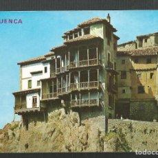 Postales: POSTAL SIN CIRCULAR - CUENCA 587 - CASAS COLGADAS Y HOZ - EDITA PARIS. Lote 222412276