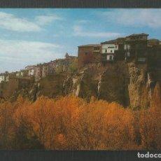 Postales: POSTAL SIN CIRCULAR - MUSEO ARTE ABSTRACTO ESPAÑOL - CUENCA - FUNDACION JUAN MARCH. Lote 222412581