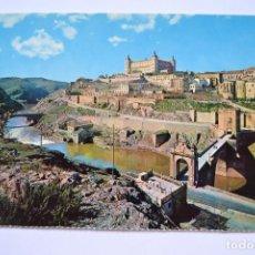 Postales: POSTAL. TOLEDO. PUENTE ALCÁNTARA Y ALCÁZAR. ED. FARDI. NO ESCRITA.. Lote 222501627