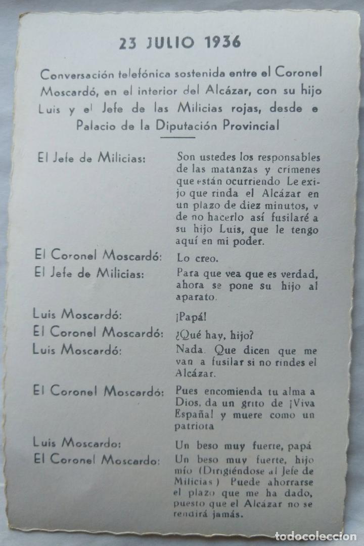 Postales: TOLEDO EL ALCAZAR - Foto 2 - 222625211