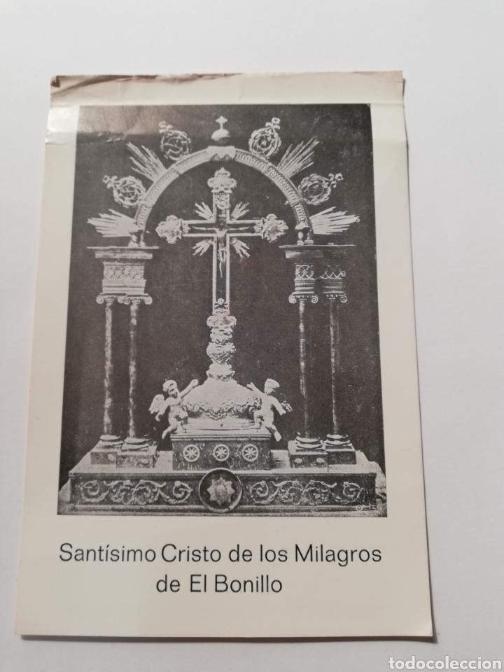 Postales: ESTAMPA SANTISIMO CRISTO DE LOS MILAGROS. EL BONILLO. 16X11 - Foto 2 - 223929076