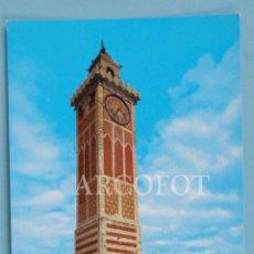 Cartes Postales: ANTIGUA POSTAL - 2014 - CUENCA - TORRE Y RELOJ MANGANA - EDICIONES ARRIBAS. Lote 224428681