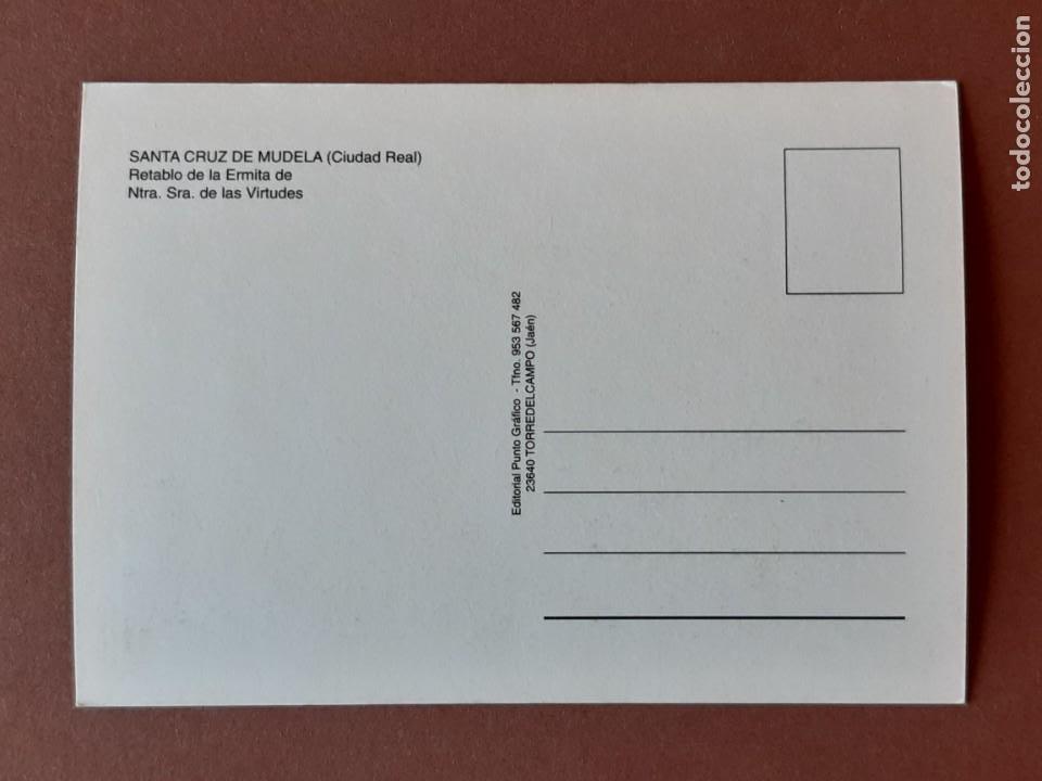 Postales: POSTAL PUNTO GRÁFICO. RETABLO Nª Sª DE LAS VIRTUDES SANTA CRUZ DE MUDELA. CIUDAD REAL. SIN CIRCULAR. - Foto 2 - 227058195