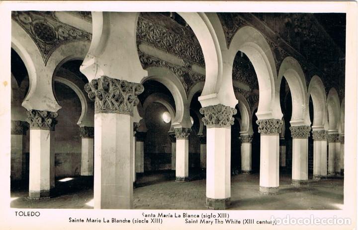TOLEDO, SANTA MARÍA LA BLANCA, CIRCULADA EN 1957 (Postales - España - Castilla la Mancha Moderna (desde 1940))