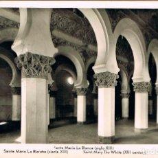 Postales: TOLEDO, SANTA MARÍA LA BLANCA, CIRCULADA EN 1957. Lote 228005435