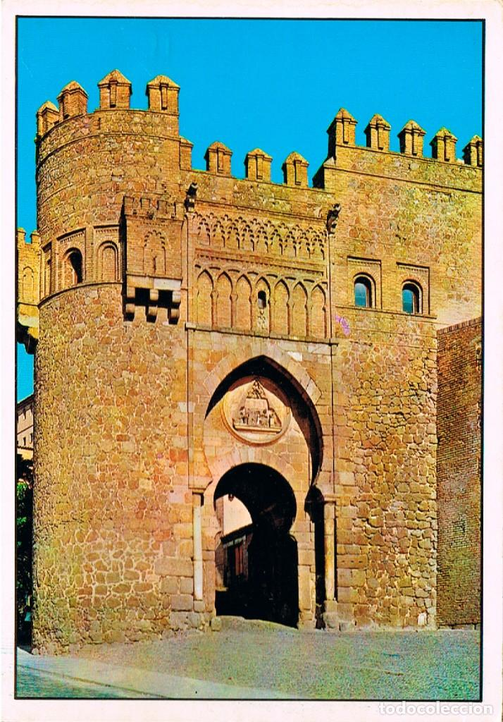 TOLEDO, PUERTA DEL SOL (Postales - España - Castilla la Mancha Moderna (desde 1940))