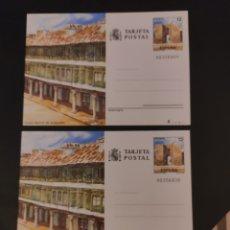 Postales: POSTALES ESPAÑA CIUDAD REAL. Lote 231051765