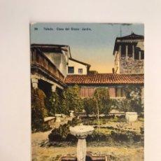 Postales: TOLEDO. POSTAL NO.36, CASA DEL GRECO. JARDIN, EDIC. H, A, E, (A.1932) REPUBLICA ESPAÑOLA. Lote 233130715