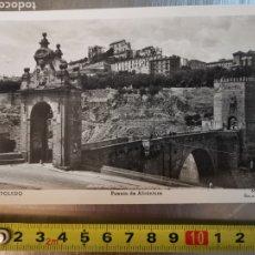 Postales: POSTAL DE TOLEDO PUENTE DE ALCÁNTARA. NUEVA. Lote 234591610