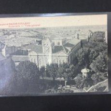 Postales: ALBACETE - VISTA GENERAL - EDITADA POR BAZAR COLLADO. Lote 236006710