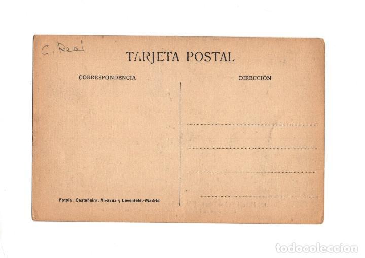 Postales: CIUDAD REAL. MANUEL MADRID PENOT. FÁBRICA DE HARINAS, ACEITES, VINOS Y CERÁMICAS. DETALLE. - Foto 2 - 236030475