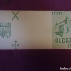 Postales: GUERRA CIVIL. TARJETA POSTAL SIN CIRCULAR, TOLEDO ALCAZAR 1936. SERIE A. Lote 237353540