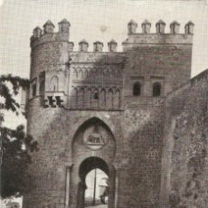 Postales: PUERTA DEL SOL , SIGLO XII PUBLIDEA CIRCULADA EN 1954. Lote 245651705