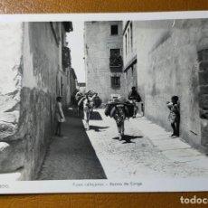 Postales: POSTAL DE TOLEDO. TIPOS CALLEJEROS. BURROS DE CARGA.. Lote 246140780
