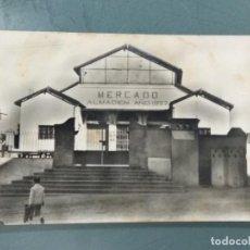 Postais: POSTAL 350. CIUDAD REAL. ALMACEN MERCADO 1927.. Lote 251077855