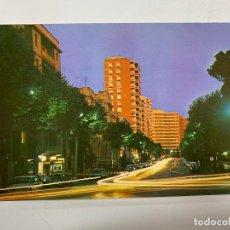 Cartes Postales: TARJETA POSTAL. ALBACETE. Nº 1071.- AVDA. RODRIGUEZ ACOSTA. EDICIONES PARIS - J.M.. Lote 251167815