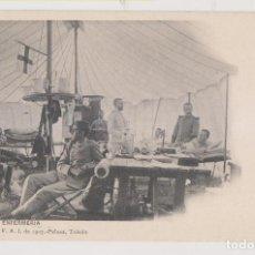 Postales: POSTAL. TIENDA ENFERMERÍA. COLECCIÓN G. F. A. I. DE 1907. PELÁEZ, TOLEDO. Lote 253923705