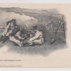 Postales: POSTAL. TRABAJOS DE CASTRAMENTACIÓN. COLECCIÓN G. F. A. I. DE 1907. PELÁEZ, TOLEDO. Lote 253926640
