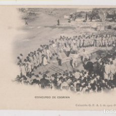 Postales: POSTAL. CONCURSO DE ESGRIMA. COLECCIÓN G. F. A. I. DE 1907. PELÁEZ, TOLEDO. Lote 253926945