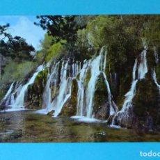 Postales: NACIMIENTO RIO CUERVO. CUENCA. EDICIONES SICILIA. Lote 255917660