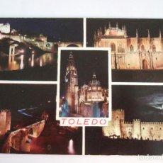 Postales: POSTAL TOLEDO - VARIAS VISTAS - 1963 - ARRIBAS 2033 - SIN CIRCULAR. Lote 256099740