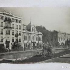 Postales: POSTAL ALBACETE, PLAZA DEL CAUDILLO JARDINES 1958 TROQUELADA. Lote 258873865