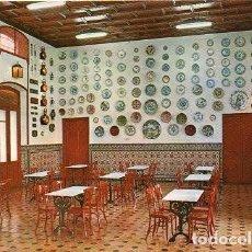 Postales: ALCÁZAR DE SAN JUAN - 3 CAFÉ RESTAURANTE RENFE - FONDA MUSEO DEL FERROCARRIL. Lote 262514300
