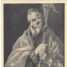 Postales: (4405) POSTAL PINTURA - TOLEDO CATEDRAL - GRECO. SANTIAGO EL MAYOR - HAUSER Y MENET. Lote 263006660