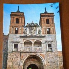 Postales: POSTAL TOLEDO. PUERTA DEL CAMBRÓN. CIRCULADA.. Lote 263116230