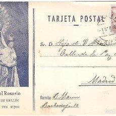 Postales: HELLÍN (ALBACETE) REINA DEL ROSARIO. PATRONA DE HELLÍN.. Lote 265800164