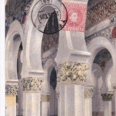 Postales: TOLEDO SANTA MARIA LA BLANCA. ED. PURGER & CO. MÜNCHEN. REVERSO SIN DIVIDIR. CIRCULADA EN 1905. Lote 267826814